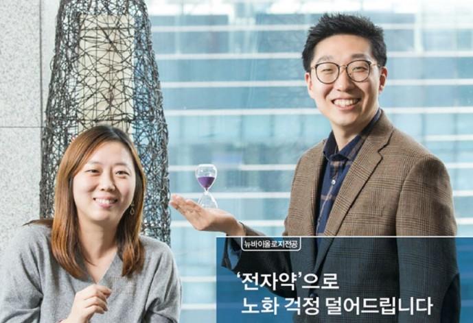 김민석 DGIST 뉴바이올로지전공교수(오른쪽)와 신현영 연구원. - 남승준 제공
